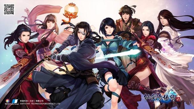 仙剑奇侠传 6 PS4、Xbox One中国版正式发表!